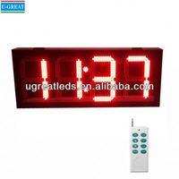 Alibaba used outdoor digital signs sale GPS synchronization large sports clocks