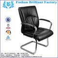 Starbucks muebles y lista de precios de sillas de oficina con silla de playa sombra tela de nylon BF-8927B-4