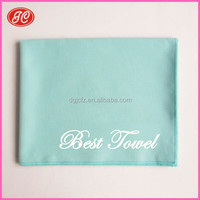 Dry Compact Towel - Soft Suede Microfiber, Large Sheet Cloth for Quick Dry - with Mesh Pouch