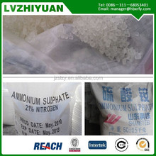 Compact Granule (SOA) Ammonium sulfate, SGS test water soluble fertilizer