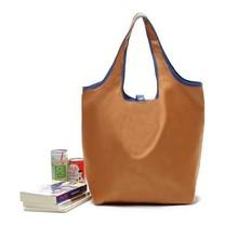 Reusable Eco woven laminated Supermarket Shopping bag , Laminated shopping tote bag