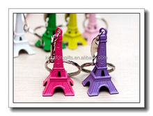 New Arrival metal Eiffel Tower Key chain
