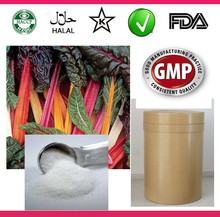 Sugar price buyers 98% pure powder stevia leaves extract stevioside