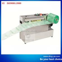 QD300 Safe and clean Air Cushion Packaging Machine