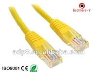 Cat 5e jumper cable with rj 45 plug