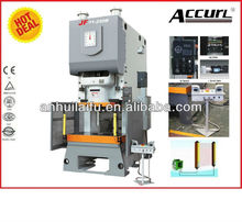 sheet metal deep drawing machine JH21 power press Accurl speed punching machine