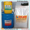 TD SELF R&D Low viscosity two-component epoxy resin pouring sealant concrete crack repair material price