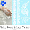 J001-J045W 2015 Topselling online wholesale new henna tattoos/J series Promotion online wholesale white lace tattoo