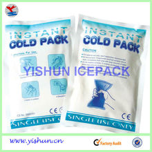 225g Popular disposable compress Instant cold pack