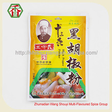 wholesale china import specification for black pepper powder