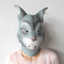 Trade Assurance Novelty Grey Rabbit Mask Rubber Masks