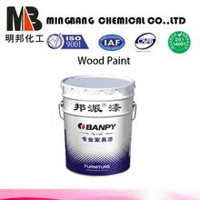 PU furniture paint white pearl paint