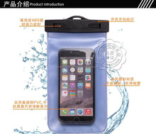 Practical poly vinyl and ABS waterproof samrtphone bag for Apple Iphone 6,design for entertainment on water