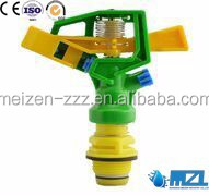 agricultural sprinkler irrigation system with high quality