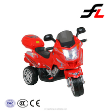 Super quality hot sales new style made in zhejiang child electric motocycle