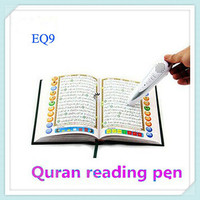 Muslim Digital Holy Quran Read Pen with MP3