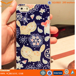 2015 ultra thin plastic mobile cell phone cover for iphone 5s