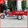 2015 KAVAKI Supplier new 3 wheel motorcycles/ tri for sale made in China