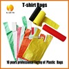China manufacturer PE multicolored handle plastic bags