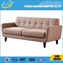 2015 New design classic leather swan sofa/fabric sofa/ikea sofa fabric S018