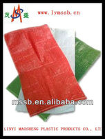 pp polypropylene woven bags for flour fruit vegetables