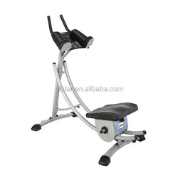 AB fly coaster , Home fitness machine,TK-015