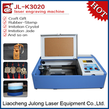 High quality laser engraving machine for guns price