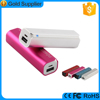 Factory Outlets Best power bank 2800 mah battery for samsung