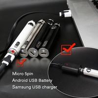Korea electric ciga 5pin passthrough battery 650mah 5pin battery