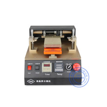 Vacuum Semi Automatic LCD Separator Machine /Auto Seperator to Repair /Separate /Refurbish Glass Touch Screen for iPhone Samsung