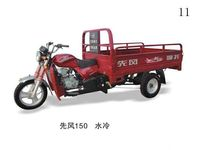110cc 150cc 200cc cargo tricycle/3 wheel motorcycle for Chile market