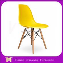Plastikstuhl eam hyh-a304 armless stuhl