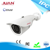 H.265 IP camera 3.0MP P2P ONVIF IP Camera With Night Vision