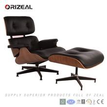 Replica Lounge Chair and Ottoman (OZ-RSC1002)