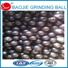 30mm, 50mm, 70mm oil quenching grinding media balls with good price