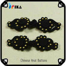 Chinese knot handicrafts button
