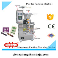 New product China supplier JX021 Automatic instant whole milk powder packing machine
