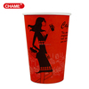 Nature Cup PE coated coffee cup disposable hot paper cup double wall with lids 16oz 500ml