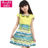 2015 Alibaba Supplier Wholesale China Fancy Children Dress Fashion Design Small Girls Dress
