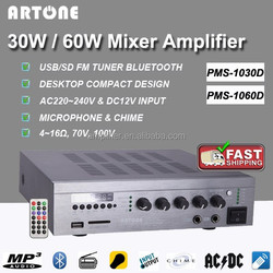 PMS-1030D 30w DC12v USB SD FM Bluetooth 4 audio sources mixer amplifier with phone jack and mic input
