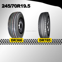 alibaba chinese top selling car tire tube 245/70R19.5