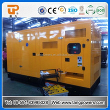 high quality 250kw diesel generator price