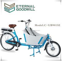 UB9015E 2 wheels coaster brake electric cargo bike/cargo tricycle e bike/bakfiets electirc tricycle cargo bike UB9015E