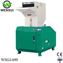 Soundproof plastic crushing machine WSGJ-600-P
