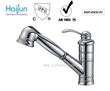 Hot sale chrome plated brass bathroom kitchen faucet