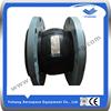 Flexible rubber expansion joint