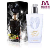 free sample china made body lotion/Victoria OEM body lotion body whitening lotion moisturizing /Victoria secret body lotion