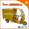 driving type motorized passenge tricycle tutu e-trike electric bike for goods
