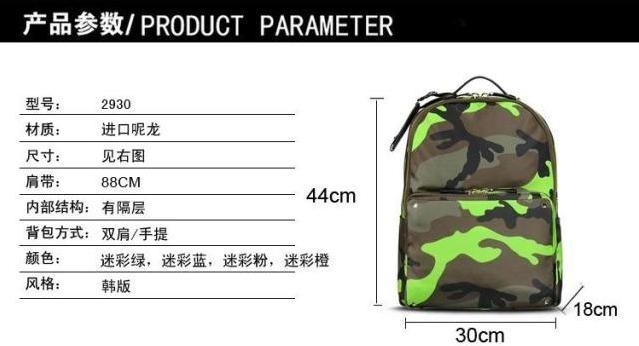 Новая мода Мужские Рюкзаки школьные спортивные камуфляж Пешие прогулки Открытый мешок школы сумка большой 072