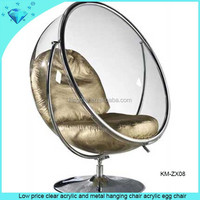 Low price clear acrylic and metal hanging chair acrylic egg chair